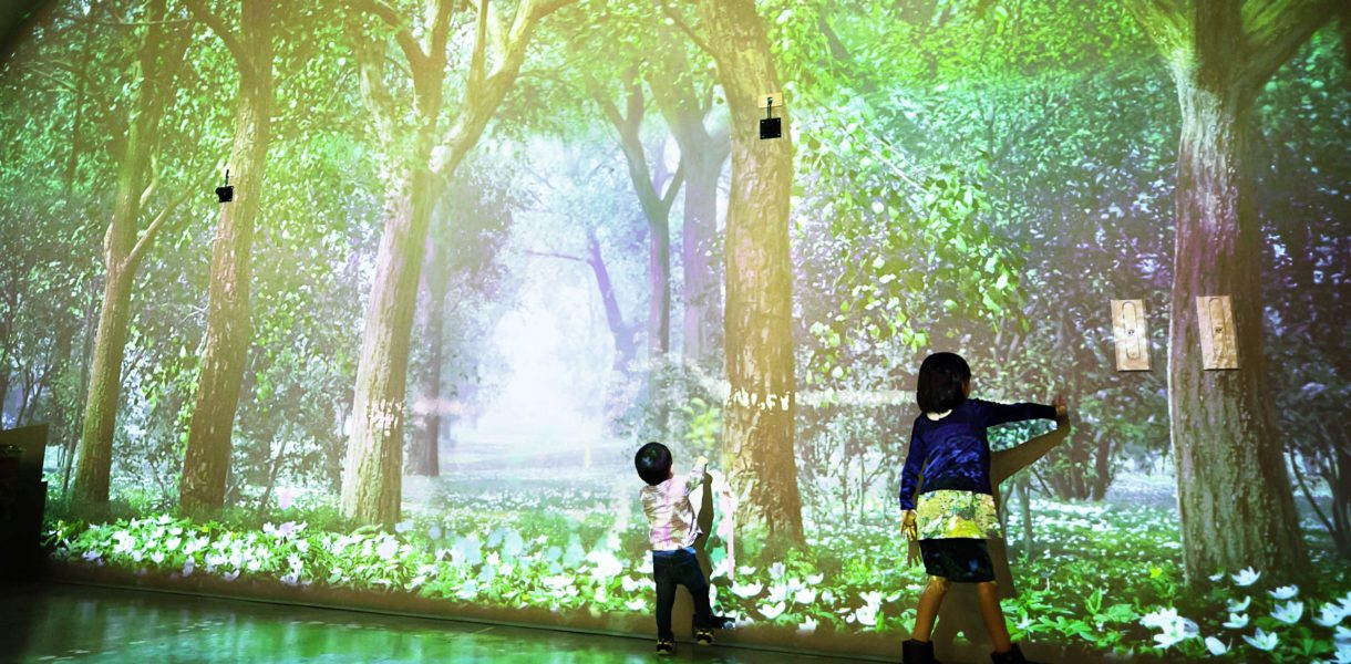 Tree by ネイキッド