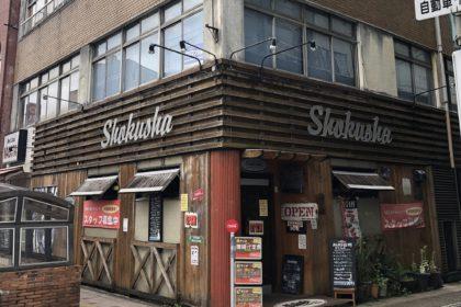 shokusha